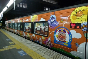 anpanman train 1